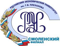 Плехановский университет телефон бухгалтерии регистрация ип приостановлена
